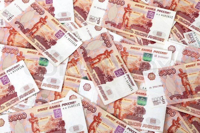 Обои на рабочий стол деньги рубли 5000