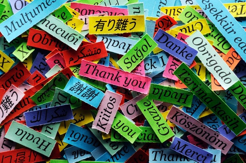 Thank You Word Cloud printed on colorful paper different languages, stock photo