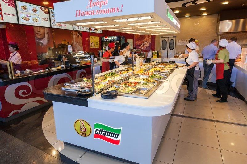 Samara Russia June 1 2014 A Sbarro Branch In Hypermarket Mega