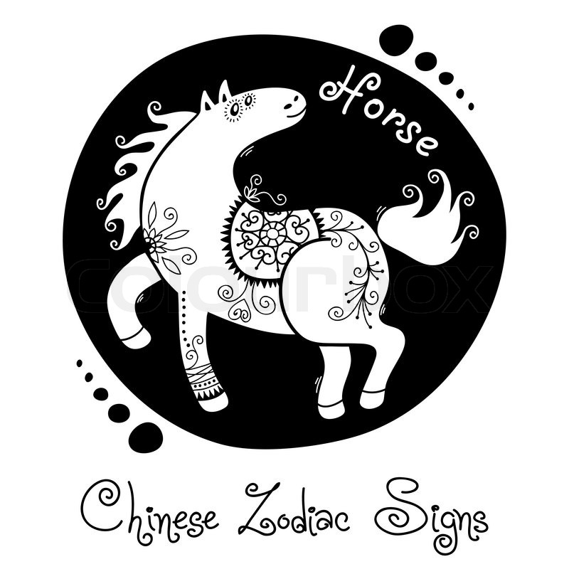 Horse Chinese Zodiac Sign Silhouette With Ethnic Ornament All