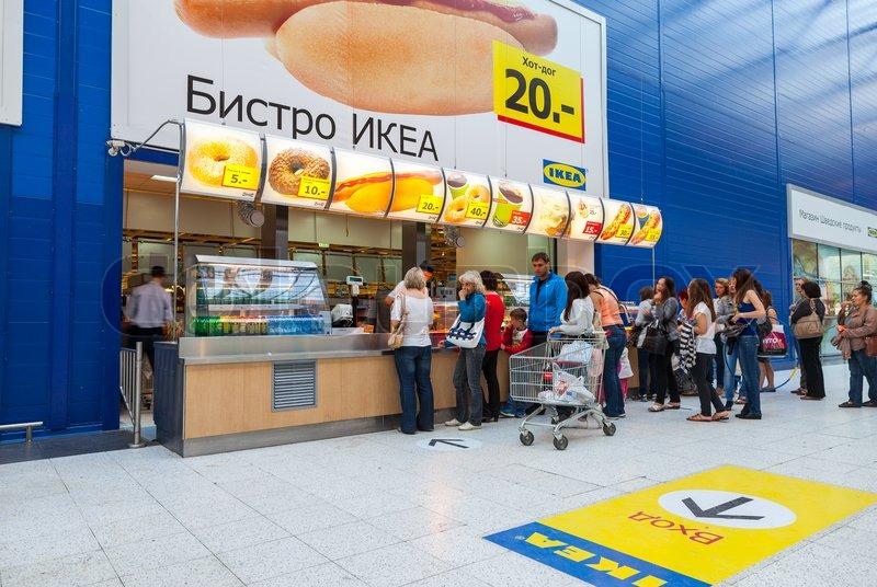 ikea в новосибирске 4 года меги фотографии у торта
