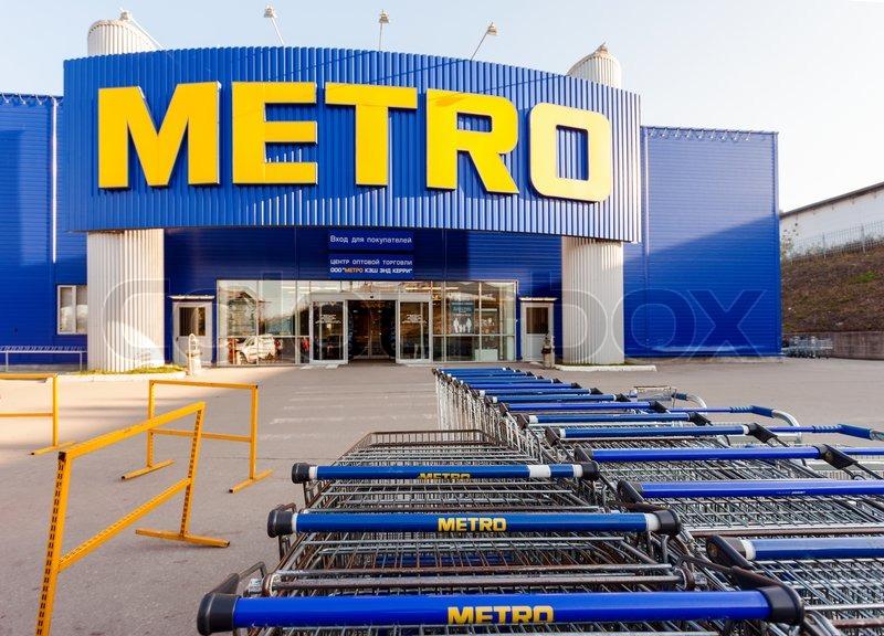 Samara Russia September 24 2014 Metro Cash Amp Carry