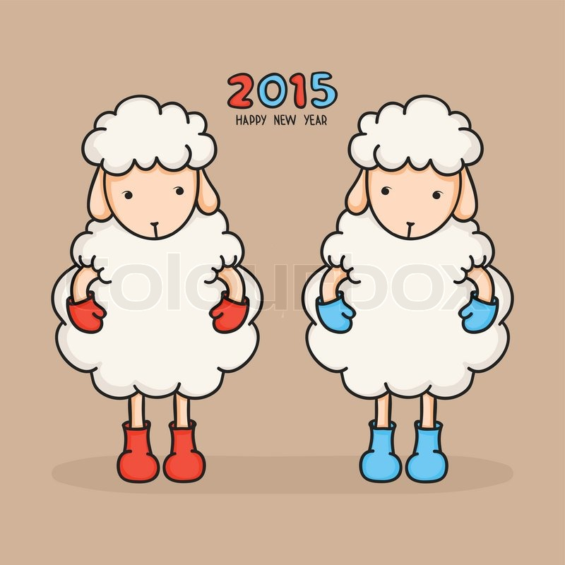 Colorful Cute Sheep In Boots Happy New Year 2015 Greeting Card