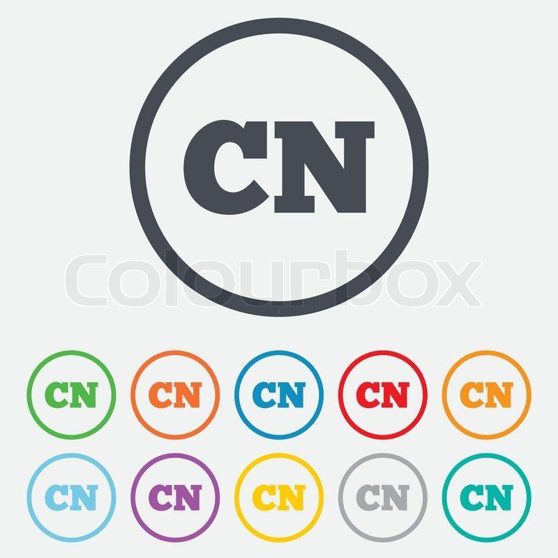 Chinese Language Sign Icon Cn China Translation Symbol Round