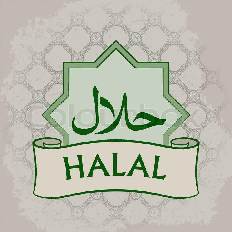 Halal Logo Vector Halal Product Label Vector