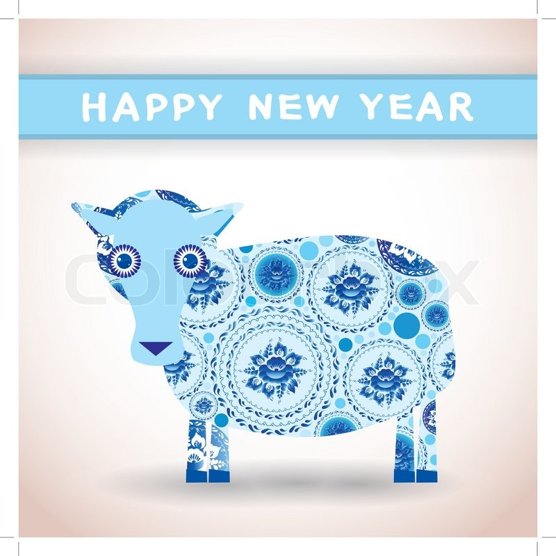 2015 new year card with cute blue sheep happy new year greeting 2015 new year card with cute blue sheep happy new year greeting card stock vector colourbox m4hsunfo