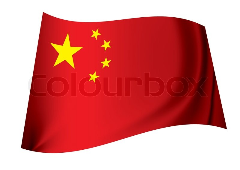 red flag with yellow stars representing peoples republic of china