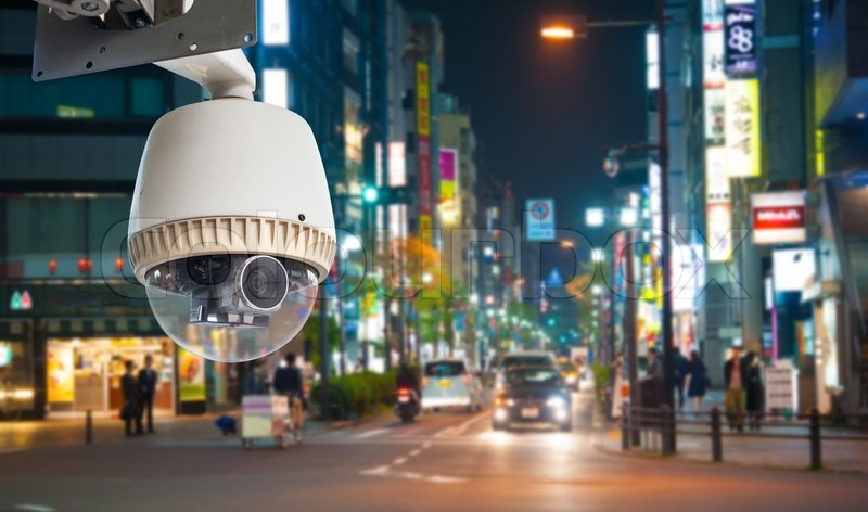 Cctv Camera Or Surveillance Oeprating Stock Photo