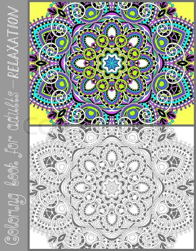 Unique coloring book page for adults - flower paisley design, joy ...