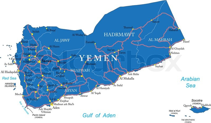 Highly detailed vector map of Yemen with administrative regions