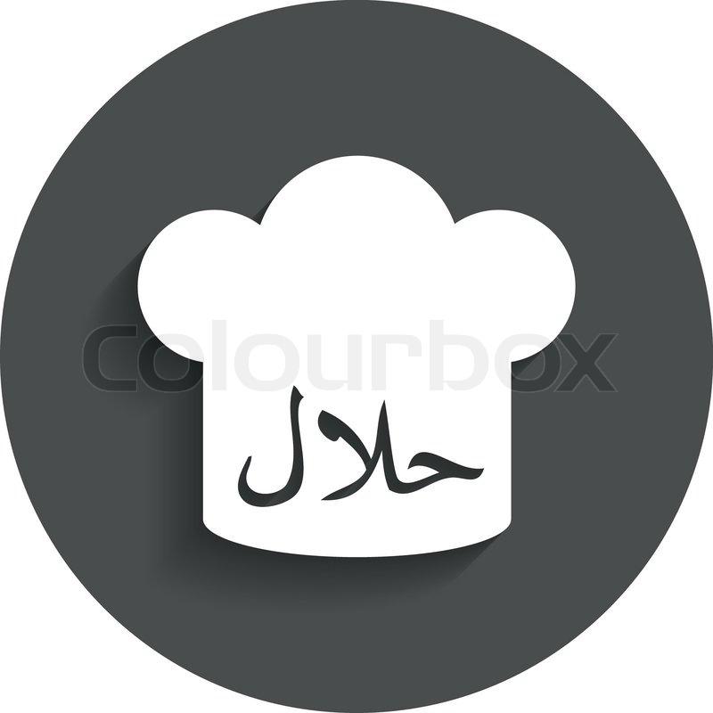 Halal Logo Vector Stock Vector of 39 Halal Food