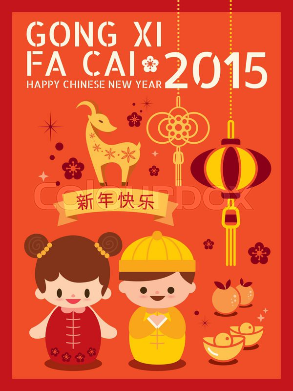 Chinese new year of the goat 2015 design elements with gong xi fa chinese new year of the goat 2015 design elements with gong xi fa cai greeting word meaning happy new year in english vector m4hsunfo