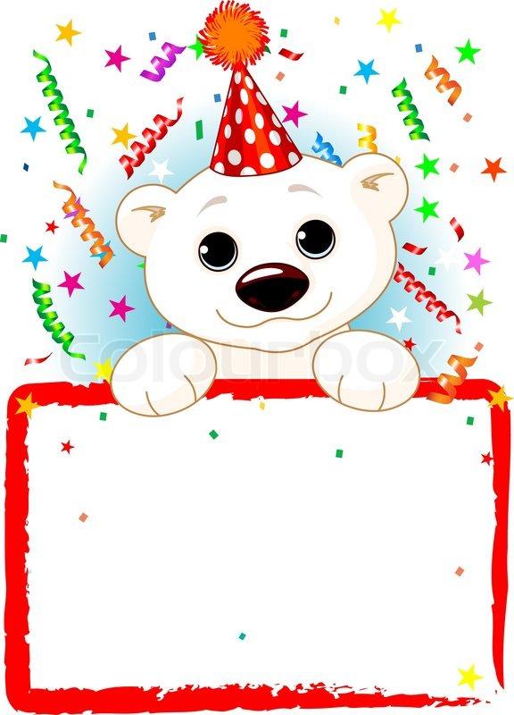Birthday Invitation Email was beautiful invitations ideas