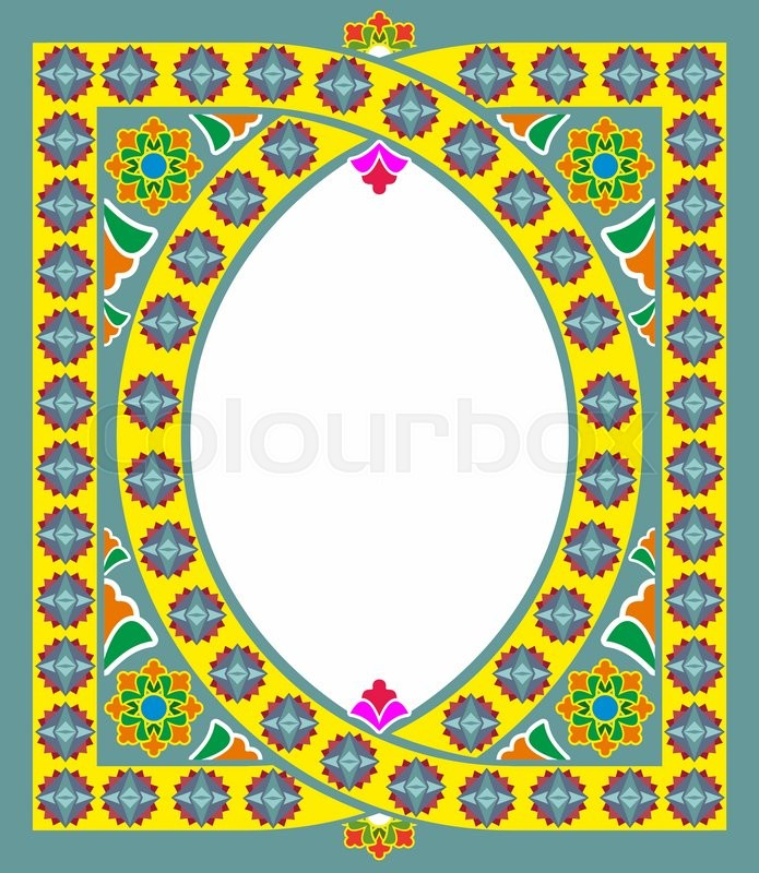 Islamic and Arabic frame pattern with space for text. Geometric ...