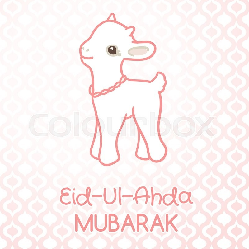 muslim community festival of sacrifice eid ul adha greeting card