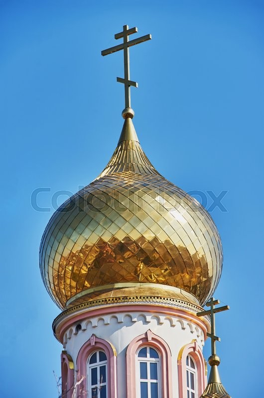 Stock image of 'Dome of the Orthodox Church                                '
