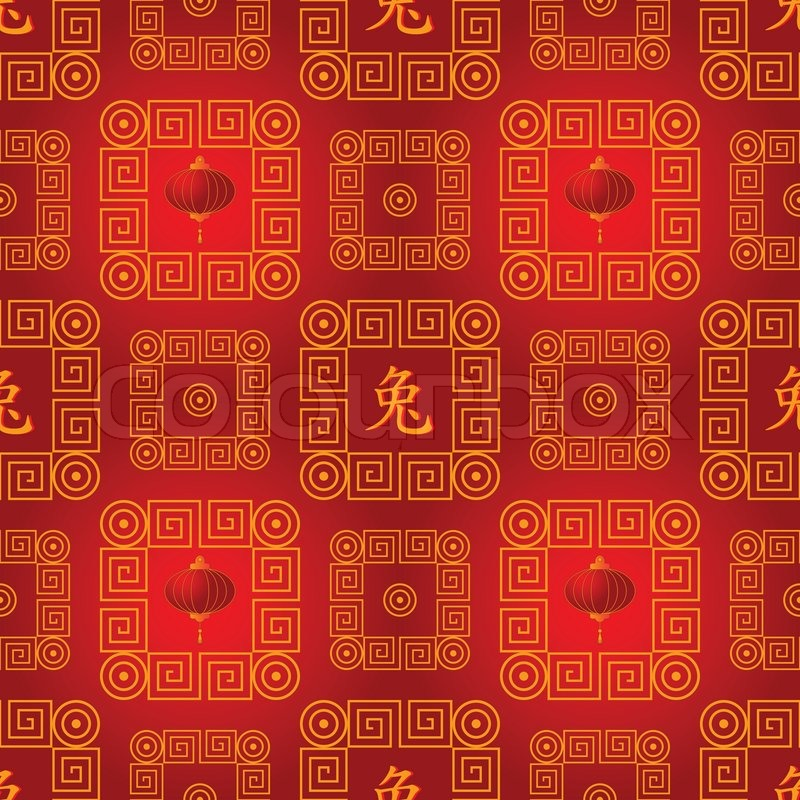 Vector chinese seamless traditional pattern with lanterns and ...