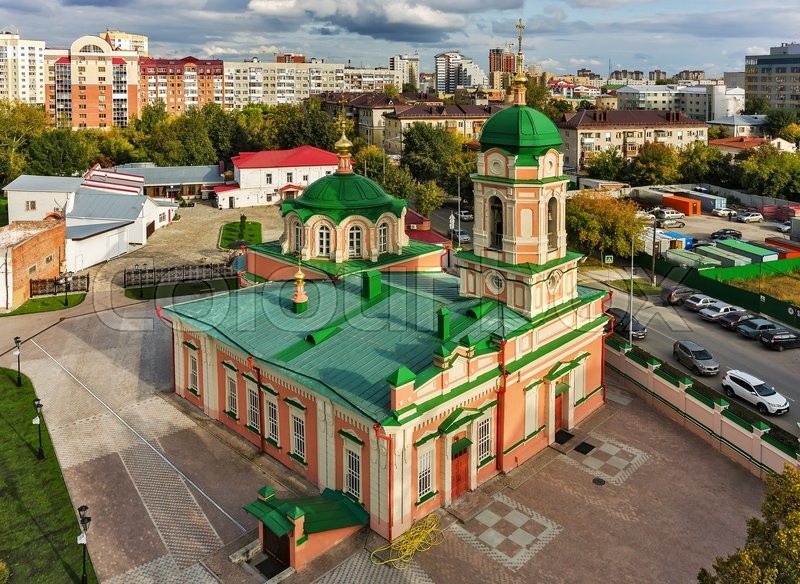 Tyumen Russia  city pictures gallery : Tyumen, Russia September 3, 2015: Aerial view onto Ilyinsky temple ...