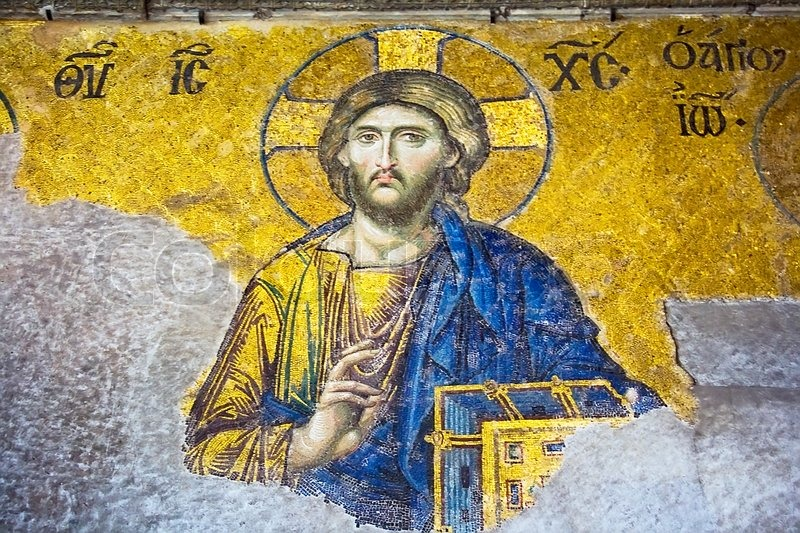Mosaic Of Jesus Christ In Hagia Sofia Istanbul Turkey