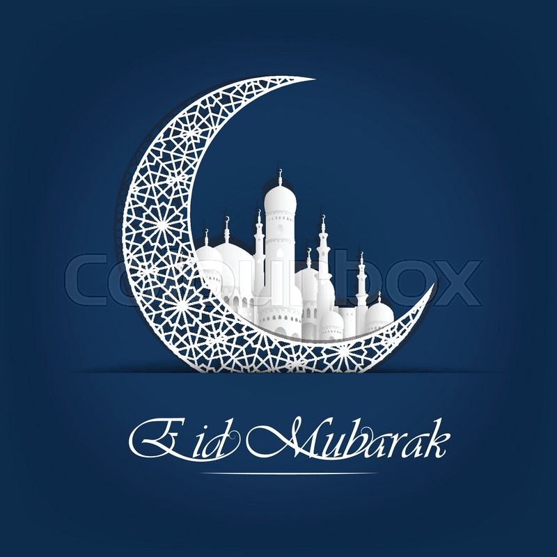eidul zoha Eid ul zoha mubarak to all my subscribers please subscribe, like and comment.
