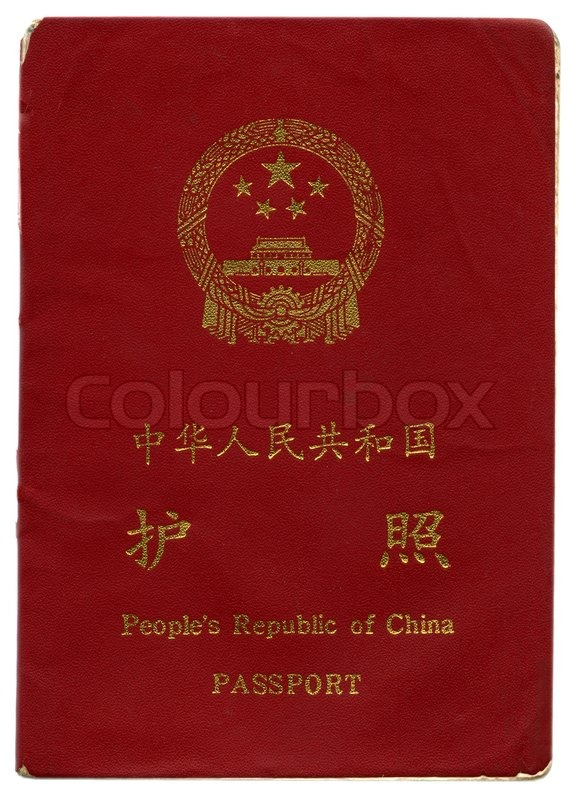 Passport Of Peoples Republic Of China Stock Photo Colourbox