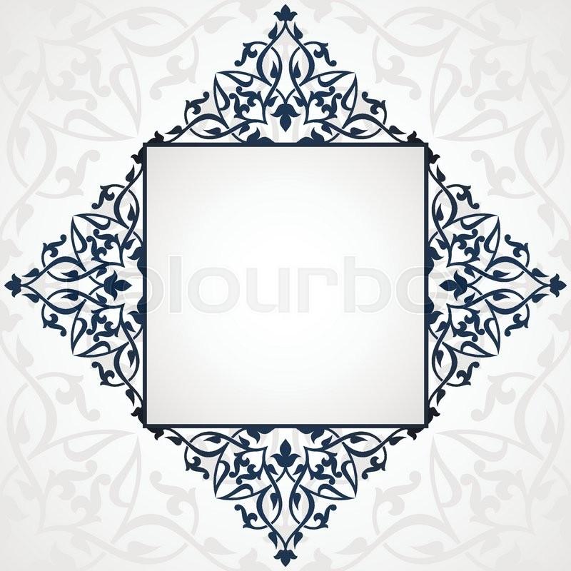 Arabic Invitation Card Vintage Stock Vector Colourbox