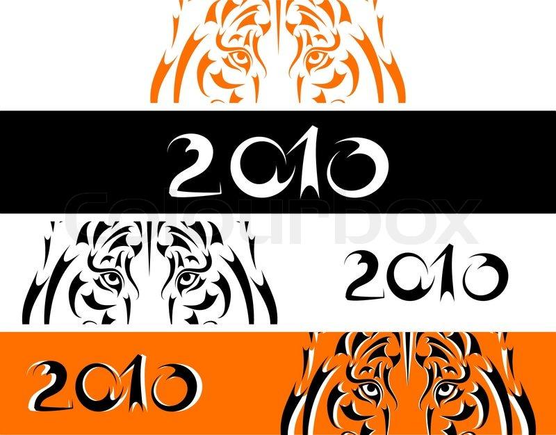 Japanese Tiger Symbol Tiger Banners Symbol 2010 New