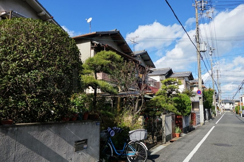 Most Expensive House In The World 2014 osaka, japan - dec 12: normal japanese house located in osaka city
