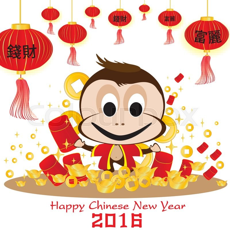 happy chinese new year 2016 card and monkey on white background vector of monkey stock vector colourbox - Chinese New Year Of The Monkey