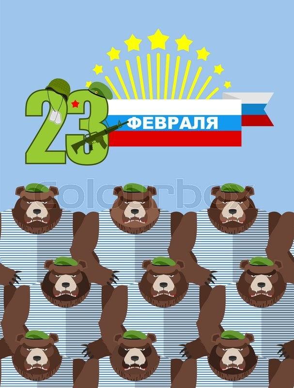 23 February. National holiday in Russia. Cheerful greeting card. Bear in soldier\'s uniform. Animals in blue berets. Defenders of Russia. Russian text: 23 February.\, vector
