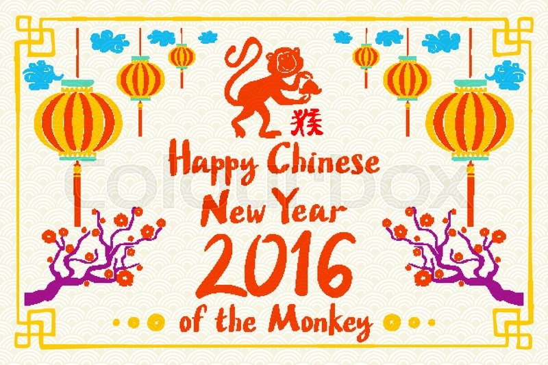 2016 Happy Chinese New Year of the     | Stock vector | Colourbox