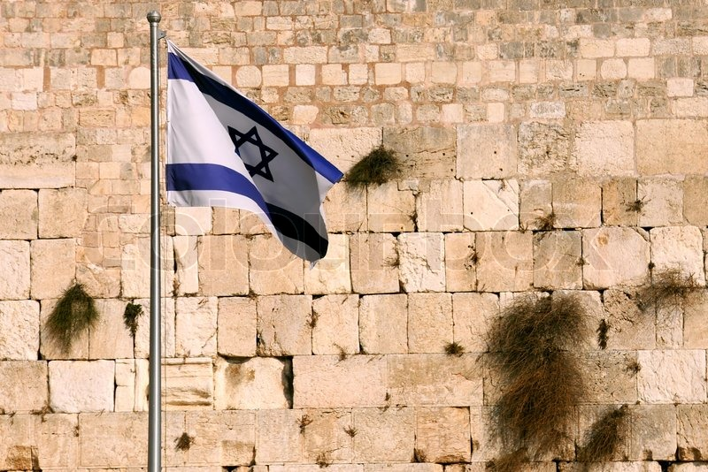 State Flag Of Israel Against The Background Of The Wailing