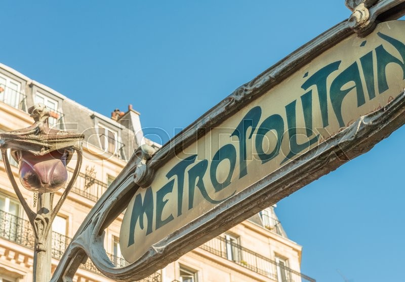 Stock image of 'Metro sign, Paris. Underground symbol.'