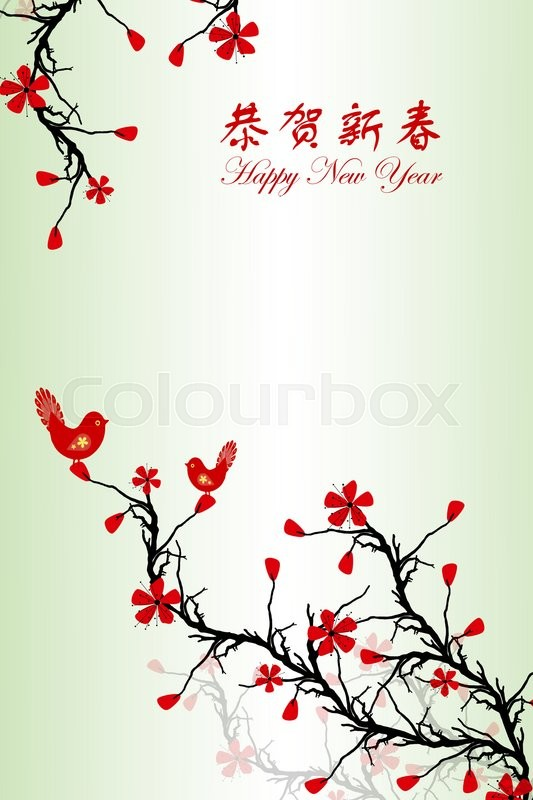Stock image of 'Beautiful background of Chinese New Year greeting card'