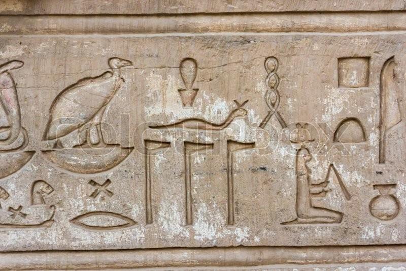Old egypt hieroglyphs hieroglyphic stock photo