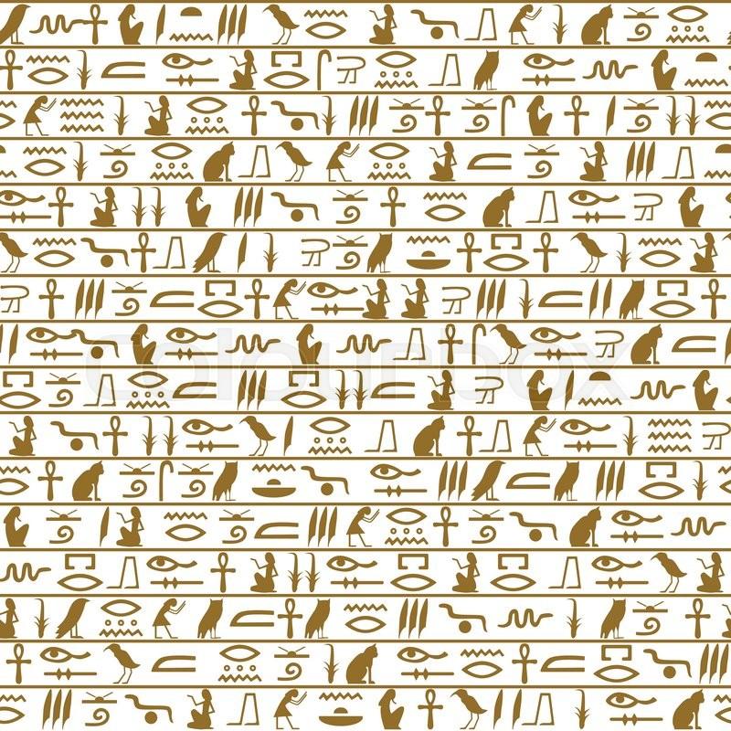 simple egyptian hieroglyphics wallpaper - photo #28