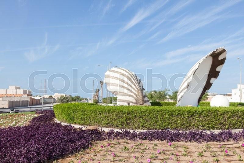 Al ruwais qatar nov pearl sculpture in a roundabout