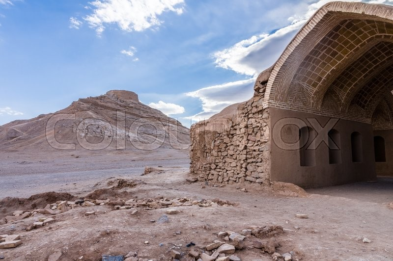 Stock image of 'Tower of Silence, ancient zoroastrian site in Yazd, Iran'