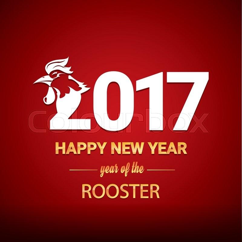 Chinese new year 2017 china homeactive us