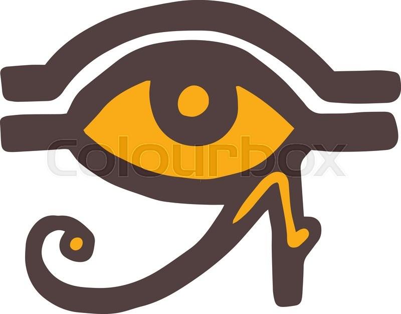 Egypt God Ra Vector Symbol Sun Eye Of Egypt God Ra Reverse Moon