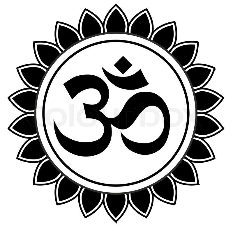 Vector Om Sanskrit Symbol Stock Vector Colourbox