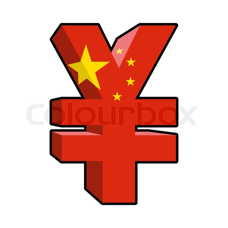 Yen Sign Chinese Money Yen National Currency In China Strong