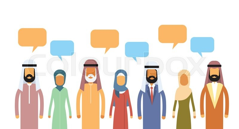 Muslim People Crowd Man and Woman Talking Discussing Chat Bubble Communication Social Network Arabic Indian Characters Flat Vector Illustration, vector