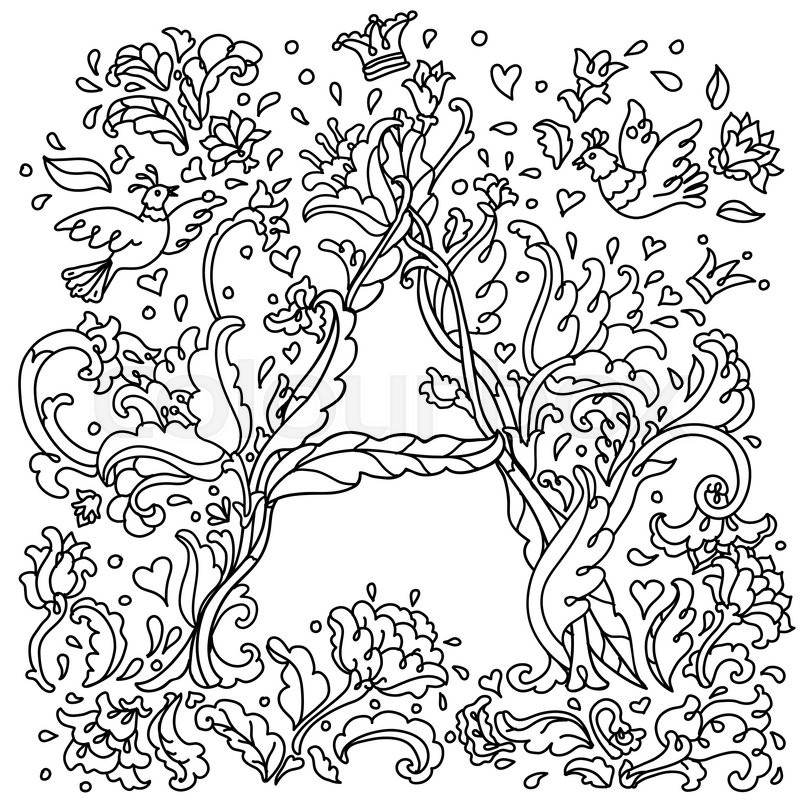 Pattern For Coloring Book Hand Drawn Decorative A Letter Of The Alphabet Adults In Vector Doodles Black And White