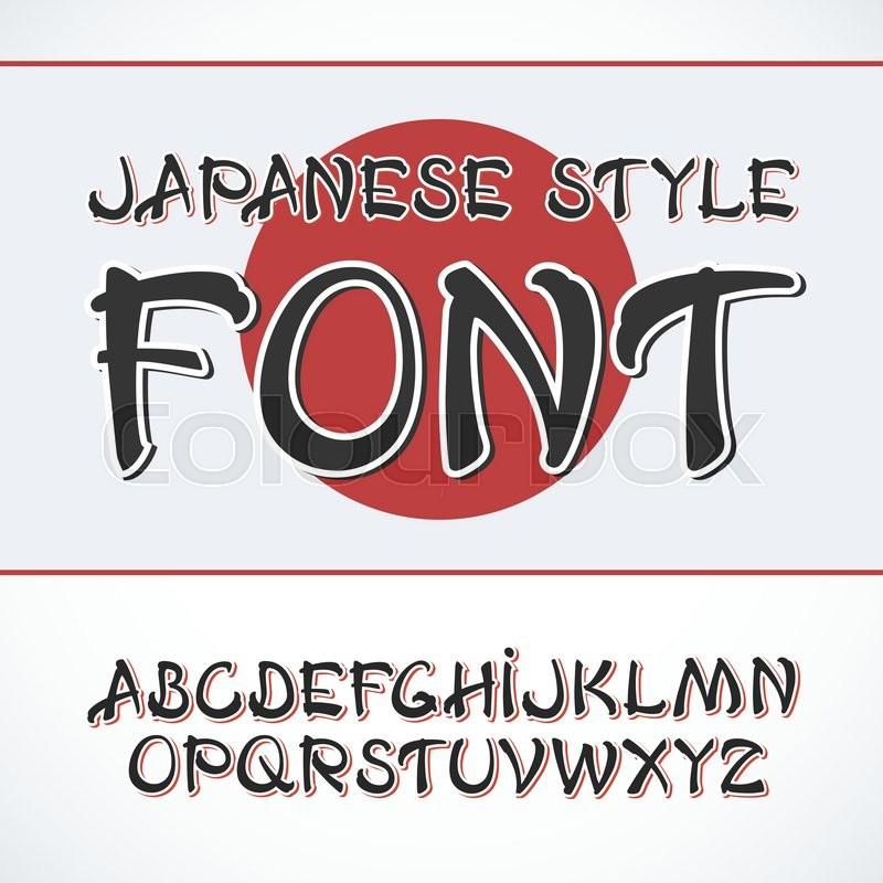 3e3c06d2c6 Stock vector of  Vector handwritten brush font. White letters. Japanese  style font.