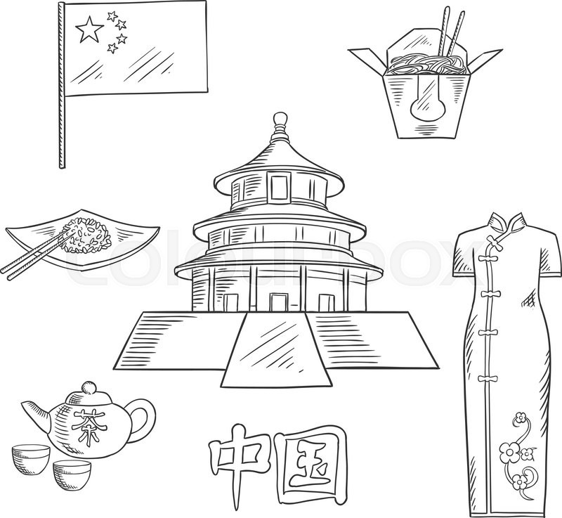 Ancient Travel Symbol Clipart Library