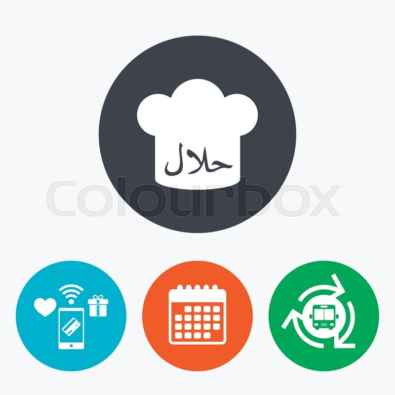 Halal Food Product Sign Icon Chef Hat Natural Muslims Food Symbol
