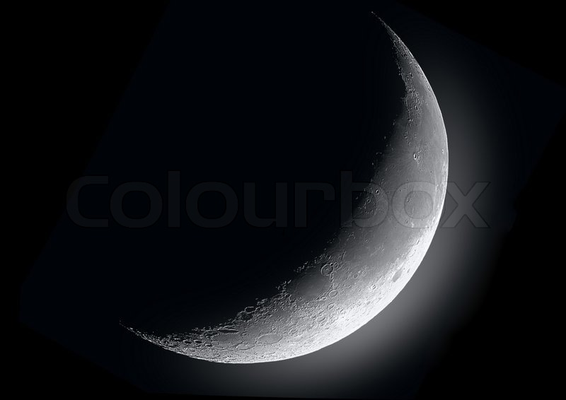 Half moon in the night black sky | Stock Photo | Colourbox