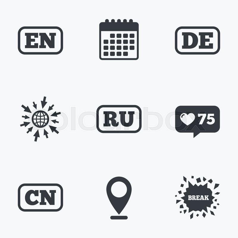 Calendar Like Counter And Go To Web Icons Language Icons En De
