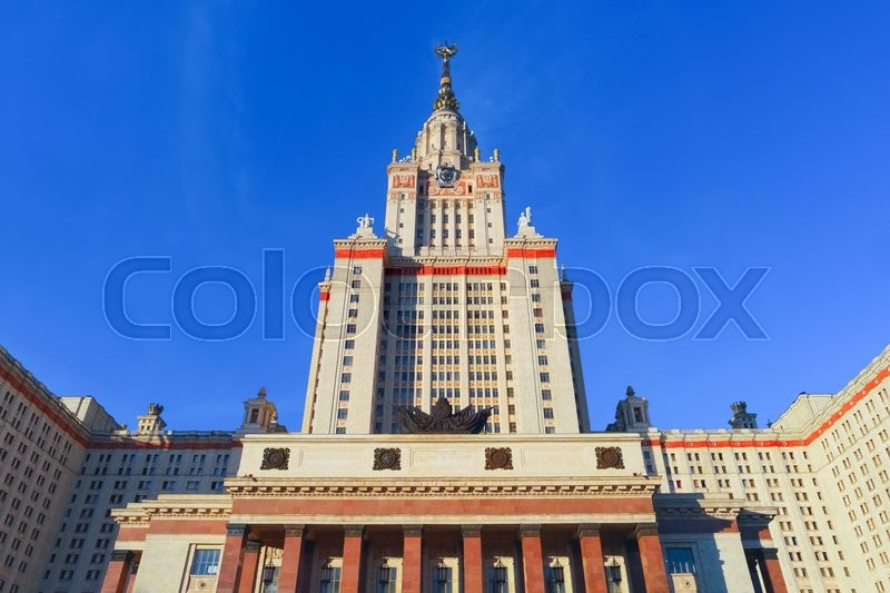 Stock image of 'The building of Moscow State University, Russia'